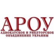 Получение медицинской лицензии в Украине
