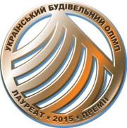 Названы Лауреаты премии «Украинский Строительный олимп» по итогам 2015
