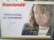 автограф Роберта Планта