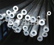 Алюминиевая труба круглая,  алюминиевая труба профильная