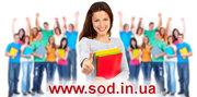 Получить сертификат оценщика в Украине,  сертификат СОД