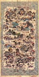 Подарок - Репрезентативная карта -Тропический остров Хайнань