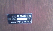 Колонки 10 МАС – 1м