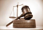 Консультации. Юридическая помощь