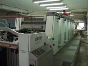 Печатная машина Доминант А2,  В2