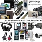 Телефоны планшеты видеокамеры фотоаппараты наушники аксессуары