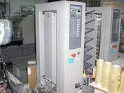 Листоподбор вакуумного типа Horizon MC-80