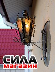 Кованые светильники и фонари Старый Житомир 2 на кранштейне