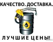 Продажа ДТ,  бензинов. Талоны WOG. Мобильное АЗС