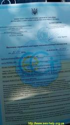 Допоможемо в отриманні дозвільної документації на вітчизняну та імпорт
