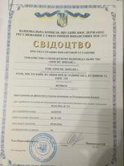 Продам Продается кредитное учреждение (кредитная компания)