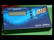 Командо-контроллер МRТ-AIR Auto