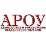 Лицензия на медицинскую практику в Украине