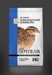 Комбикорм для перепелов в Киеве