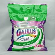 Стиральный порошок-концентрат для белого Gallus Weiss (2, 8 кг.)