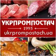 Cвежее мясо и мясные продукты от «Укрпромпостач»
