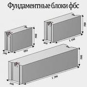 Фундаментные блоки. ФБС Обухов,  Украинка,  Кагарлик