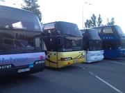 Перевозки Киев Железный Порт