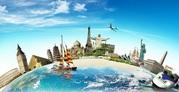 Туристическая компания «Иркомплекс»