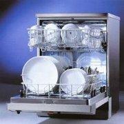 Ремонт стиральных и посудомоечных машин  Киев,  область 095 761 85 68