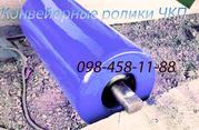 Ролики конвейерные диаметром 50 - 152 мм.