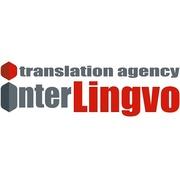 Истребование документов. Бюро переводов InterLingvo