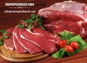 Cвeжeе мясо и мясные продукты от Укрпромпостач.