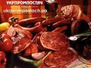 Cвeжaйшee мясо и мясные продукты от Укрпромпостач.