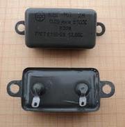 Конденсатор КБГ - МП   0, 25 мкф. 600 в.,  пусковой