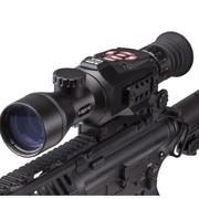 Продам ночник Atn x-sight II hd 5-20x (Новый!)