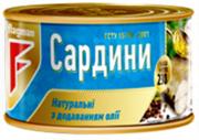 Рыбные консервы в асортименте
