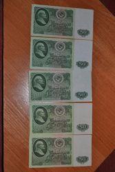 Продам купюры ссср номиналом 10 - 50 - 100 рублей 1961 года.