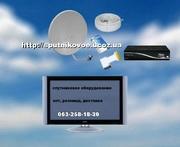 Недорого антенна тарелка спутниковая Киев,  Барышевка,  Березань купить
