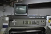 Polar 92 EMC продам
