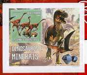Блочки Динозавры Минералы