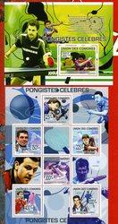 2009 Коморы Личности Спорт Техника Актёры