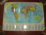 Календарь карта МИРА Европа УКРАИНА 2017