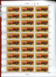 Транспорт СССР Автомобили