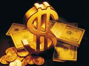 Финансовый займ под залог от частного инвестора
