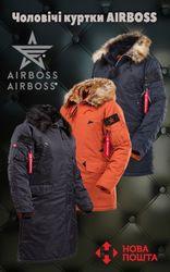 Американские зимние куртки аляски