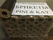 Паливні (дубові) брикети (євродрова) Pini Kay (Піні Кей) з пресованої