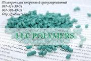 Вторичная гранула LDPE,  LLDPE,  HDPE,  PP,  PS,  PE100,  PE80 от производит