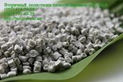 Полипропилен вторичный литьевой гранулированный,  экструзионный (РР,  ПП