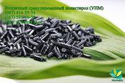 Производим вторичный гранулированный полистирол УМП,  черный,  белый,  се