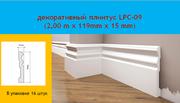 Устойчивый к влаге и деформации Плинтус Cezar,  LPC-09,  пр-во Польша,  п