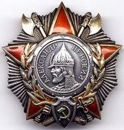 Куплю ордена СССР Киев