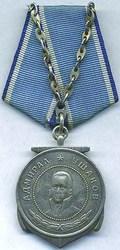 Куплю медали СССР Киев Куплю медали СССР Киев