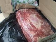 Продам говядину  Халяль (Корова,  Бык)  на экспорт – Полутуши , блочка