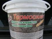 Термосилат теплоизоляция утепление утеплитель жидкий доставка