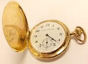 Золотые карманные часы Systeme Glashutte. Продам б/у.